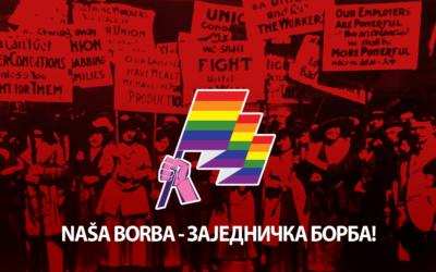 Saopćenje Organizacionog odbora povodom Međunarodnog praznika rada